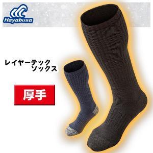 ハヤブサ (厚手) ソックス レイヤーテック メンズ Hayabusa FREEKNOT Y5132 あすつく|daiichigolf