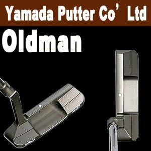 山田パター工房 マシンミルドシリーズ オールドマンパター Oldman|daiichigolf