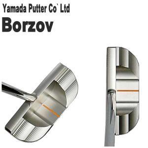 山田パター工房 マシンミルドシリーズ ボルゾフパター  Borzov|daiichigolf