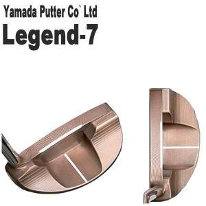山田パター工房 マシンミルドシリーズ レジェンド7パター Legend-7|daiichigolf