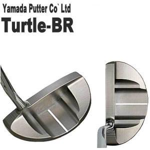 山田パター工房 マシンミルドシリーズ タートル・ビーアールパター Turtle-BR|daiichigolf