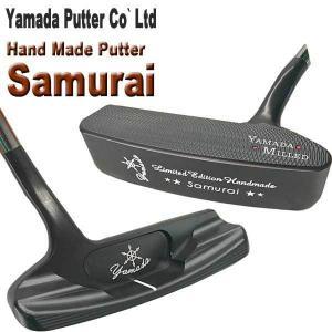 山田パター工房 ハンドメイド サムライ パター  Samurai|daiichigolf