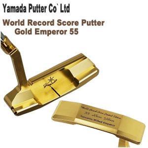 【限定モデル】 山田パター工房 ゴールド エンペラー55パター Gold Emperor 55 化粧箱付き|daiichigolf