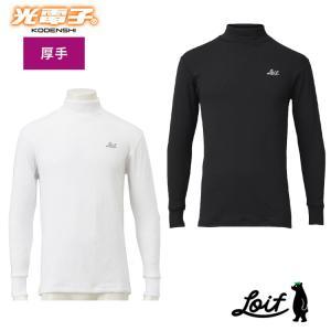ロイフ (厚手) メンズ レイヤーテック モックネックシャツ ストレッチ ブラック HAYABUSA FREEKNOT LOIF YL1634 あすつく|daiichigolf