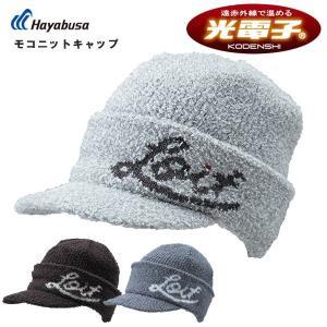 ロイフ モコ ニットキャップ メンズ フリーサイズ 帽子 FREEKNOT HAYABUSA LOIF MOCO NIT CAP YL3184 あすつく|daiichigolf