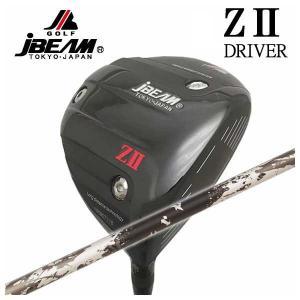 (特注カスタムクラブ) JBEAM ジェイビーム Z2 ゼッツー ドライバー TRPX(ティーアールピーエックス) Xanadu(ザナドゥ) シャフト|daiichigolf