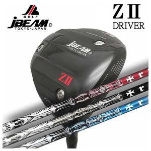 (特注カスタムクラブ) JBEAM ジェイビーム Z2 ゼッツー ドライバー TRPX(ティーアールピーエックス)  T-SERIES(ティーシリーズ)シャフト|daiichigolf