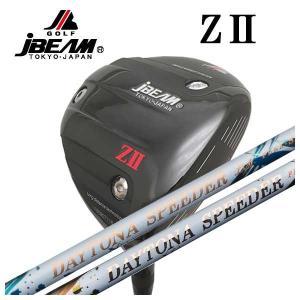 (特注カスタムクラブ) JBEAM ジェイビーム Z2 ゼッツー ドライバー フジクラ ジュエルライン デイトナスピーダーシャフト|daiichigolf