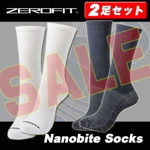 (期間限定送料無料)(2足セット)ゼロフィット ナノバイト ソックス ミドルカット ZEROFIT Nanobite Socks ネコポス あすつく対応 daiichigolf
