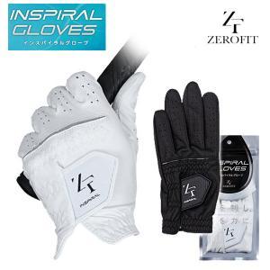 ゼロフィット インスパイラル グローブ 右手用 左手用 ZEROFIT INSPIRAL GLOVES 2017年モデル ネコポス対応|daiichigolf
