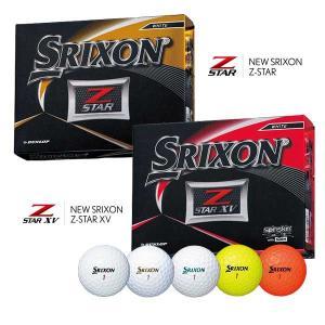 2019年 NEW スリクソン Z-STAR、Z-STAR XV ゴルフボール 1ダース(12球)SRIXON あすつく 日本正規品|daiichigolf