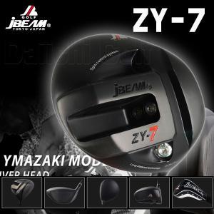 特注カスタムクラブ Jビーム ZY-7ドライバー J-ビームZY-SPEED BLUEシャフト|daiichigolf