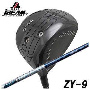 (特注カスタムクラブ) JBEAM(Jビーム) ZY-9 ドライバー グラファイトデザイン ツアーAD VR シャフト daiichigolf