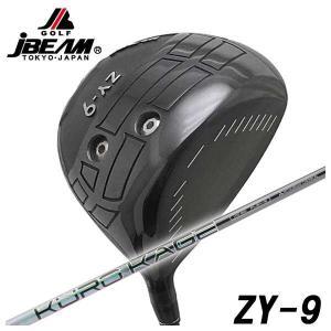 (特注カスタムクラブ) JBEAM(Jビーム) ZY-9 ドライバー 三菱ケミカル クロカゲXD シャフト daiichigolf