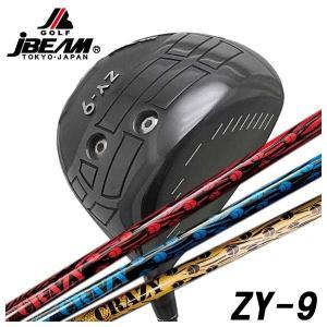 (特注カスタムクラブ) JBEAM(Jビーム) ZY-9 ドライバー クレイジー CRAZY-8 シャフト daiichigolf