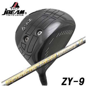 【特注カスタムクラブ】 JBEAM(Jビーム) ZY-9 ドライバー 藤倉 フジクラ スピーダーエボリューション6 シャフト daiichigolf