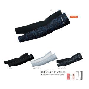 0085-45 春夏用 アームサポーター 接触冷感素材でクールダウン! G.GROUND 桑和 クールアームカバー コンプレッション 腕カバー daijirounet