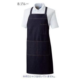 10022 デニムエプロン(たすき) 桑和 フリーサイズ 飲食店 カフェ 園芸 花屋 リーズナブルで丈夫なデニムエプロン|daijirounet