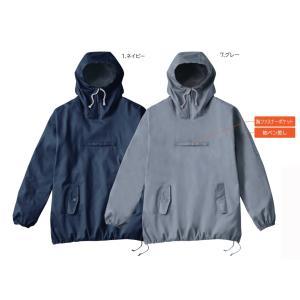 10041 塗装服 綿ヤッケ 肌触りが良い綿100%素材の塗装服 桑和 F・XL・XXLサイズ 作業服 作業着 仕事着|daijirounet