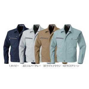 123 春夏用 長袖ブルゾン 通気性に優れ、軽くて涼しい 桑和 BULL WORKS 作業服 作業着 仕事着 作業ジャンパー|daijirounet