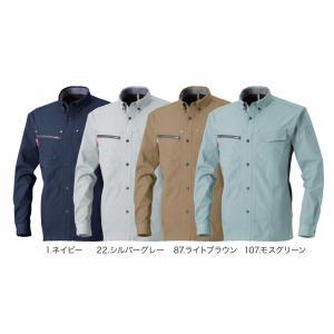 125 春夏用 長袖シャツ 通気性に優れ、軽くて涼しい 桑和 BULL WORKS 作業服 作業着 仕事着 作業シャツ|daijirounet
