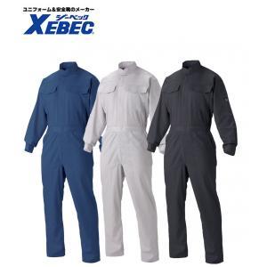 1278 サマー続服 夏仕様 薄手で丈夫な素材 オーバーオール ツナギ ジーベック XEBEC ポリエステル65%・綿35% S〜5L|daijirounet