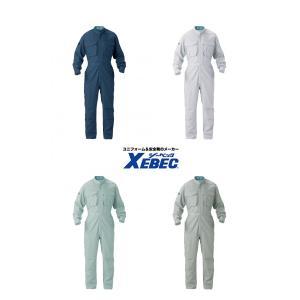 1298 サマー続服 夏の定番続服にプリーツロン オーバーオール ツナギ ジーベック XEBEC ポリエステル65%・綿35% S〜5L|daijirounet