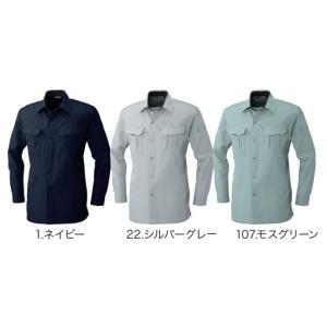 145 春夏用 長袖シャツ 軽くて涼しい夏の定番アイテム BULL WORKS 桑和 作業服 作業着 仕事着 作業シャツ|daijirounet