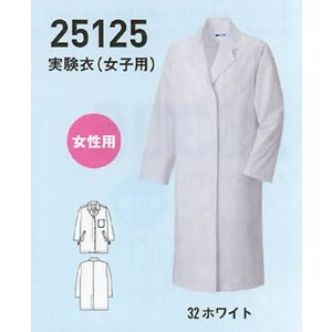 25125 実験衣(女子用) 日本製生地 衛生 白衣 コート 工場 ジーベック XEBEC 9号〜19号|daijirounet