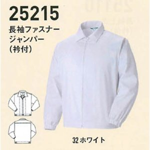 25215 長袖ファスナージャンパー(衿付) 価格と高機能を両立 白衣 飲食店 職人 厨房着 ジーベック XEBEC SS〜5Lサイズ ユニフォーム daijirounet