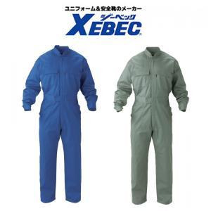 34000 綿100%続服 綿100%で着心地抜群 オールシーズン対応 オーバーオール ツナギ ジーベック XEBEC S〜5L|daijirounet