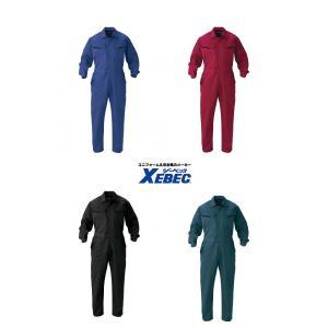 34880 KaKuDaモデル タフネス続服 オーバーオール ツナギ ジーベック XEBEC ポリエステル65%・綿35% S〜5L|daijirounet
