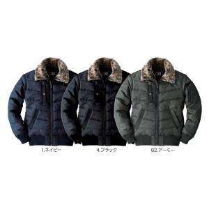 44503 防寒ブルゾン 次世代のフライトジャケット 撥水 G.GROUND 桑和 作業服 作業着 仕事着 防寒着 防寒ジャンパー|daijirounet
