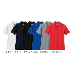 50597 半袖ポロシャツ(胸ポケット有り) 細身のシルエットとW消臭で爽やかさUP G.GROUND 桑和 作業服 作業着 仕事着 作業シャツ|daijirounet