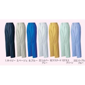 6110 レディースツータックスラックス 好みで選べる豊富な7色展開 桑和 作業服 作業着 仕事着 作業ズボン 女性用作業服|daijirounet