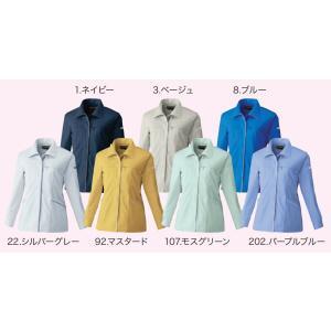 6112 レディース長袖スモック 好みで選べる豊富な7色展開 桑和 女性用 作業服 作業着 仕事着 レディース作業上着|daijirounet