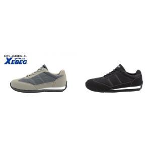 85100 女性サイズ対応 軽量・モノトーンカラーセフティシューズ 人気のロングセラーメッシュ XEBEC ジーベック 22.0〜30.0cm セーフティシューズ 安全靴|daijirounet