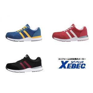 85110 女性サイズ対応 超軽量セフティシューズ 600gの超軽量 XEBEC ジーベック 22.0〜29.0cm セーフティシューズ 安全靴|daijirounet