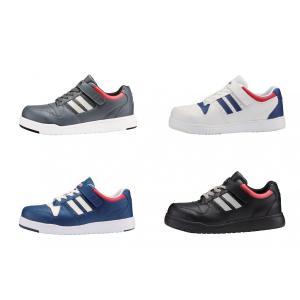 85114 女性サイズ対応 セフティシューズ 豊富なカラーバリエーション XEBEC ジーベック 22.0〜29.0cm セーフティシューズ 安全靴|daijirounet
