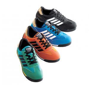 85127 女性サイズ対応 軽量・スリム仕様セフティシューズ 鮮やかなカラーバリエーション XEBEC ジーベック 22.0〜29.0cm セーフティシューズ 安全靴|daijirounet