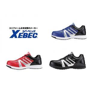 85140 女性サイズ対応 セフティシューズ 耐滑ソールを搭載 XEBEC ジーベック 22.0〜29.0cm セーフティシューズ 安全靴|daijirounet
