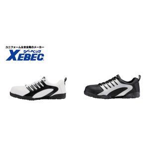 85402 女性サイズ対応 超軽量セフティシューズ 耐油性ゴム底 XEBEC ジーベック 22.0〜29.0cm セーフティシューズ 安全靴|daijirounet