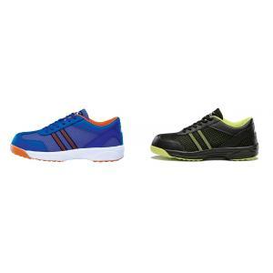 85406 超軽量セフティシューズ XEBEC ジーベック 24.5〜28.0cm セーフティシューズ 安全靴|daijirounet
