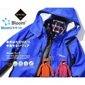 Bloomジャケット 「伸びる」ゴアテックスウェアが新登場 耐水圧35.000mm以上 高機能レインウェア  GORE-TEX  ストレッチ雨合羽 カッパ アウトドア|daijirounet