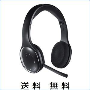 ロジクール ヘッドセット パソコン用 H800r ステレオ USBレシーバー経由ワイヤレス/Blue...