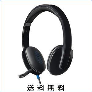 ロジクール ヘッドセット パソコン用 H540r ステレオ USB接続 ノイズキャンセリングマイク搭...