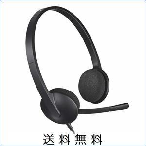 ロジクール ヘッドセット H340r ステレオ USB接続 ノイズキャンセリング ヘッドフォン wi...