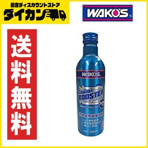 ワコーズ(WAKO'S) CLB クーラントブースター LLC性能復活剤 300ml R140