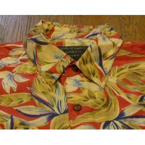 古着 メンズ 半袖 アロハ シャツ (M) Silk Traders HAWAII by Sunrise Ent. U.S.A シルク ハワイアンシャツ  [代官山FULL UP]古着/中古/代官山 |daikanyama-fullup