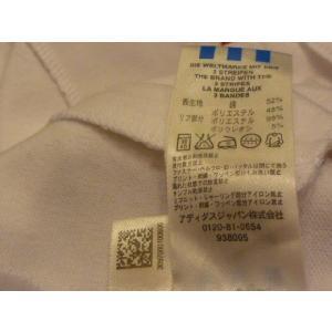 [代官山FULL UP]  adidas 古着のジャージ(ホワイト)   古着/中古|daikanyama-fullup|06